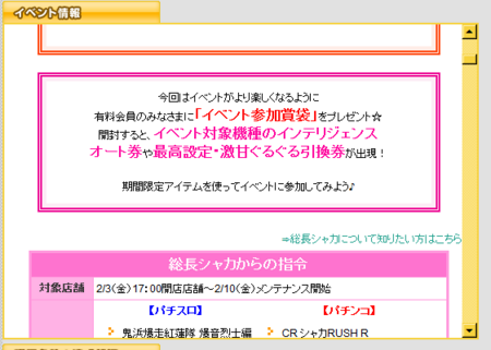 2012030201.PNG