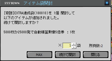 2018073002.PNG