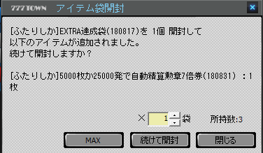 2018080501.PNG