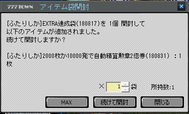 2018080503.PNG